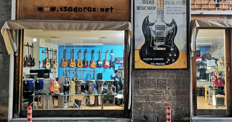 ร้านขายเครื่องดนตรี