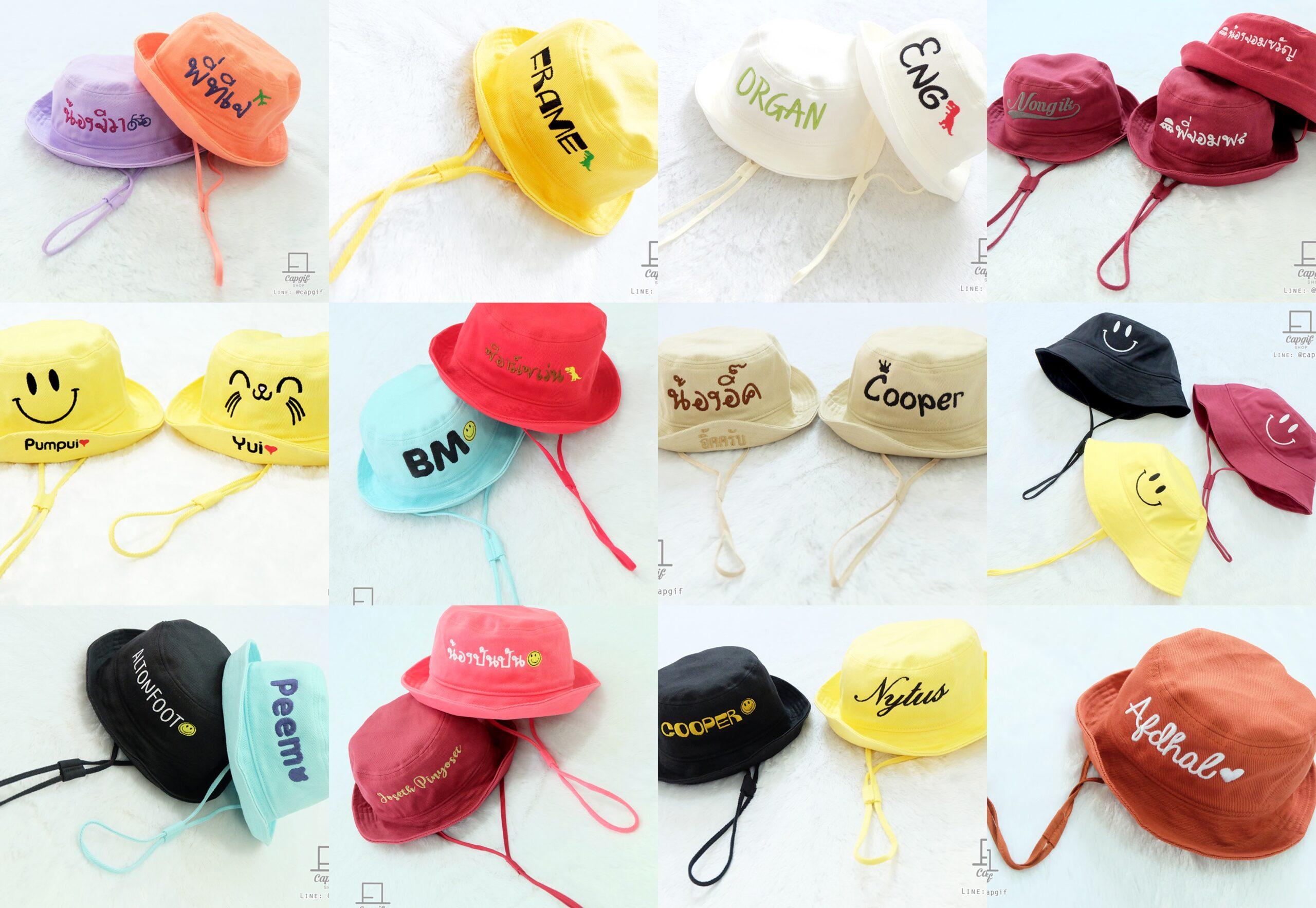 หมวกปักชื่อ