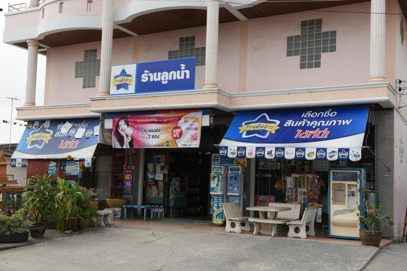ร้านขายของในไทย