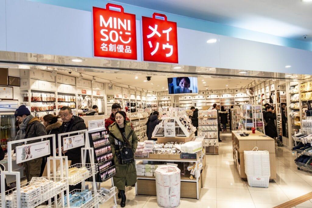 ร้าน Miniso เปิดร้านกิ๊ฟช็อป