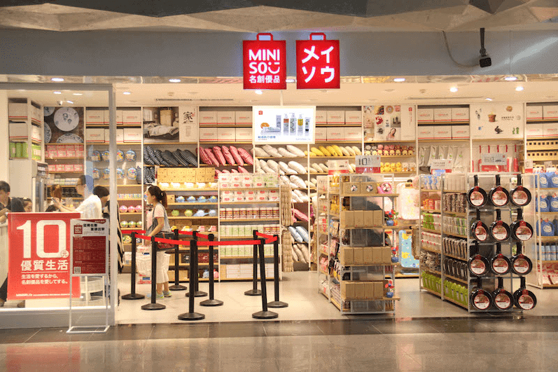 ร้านใหญ่ Miniso