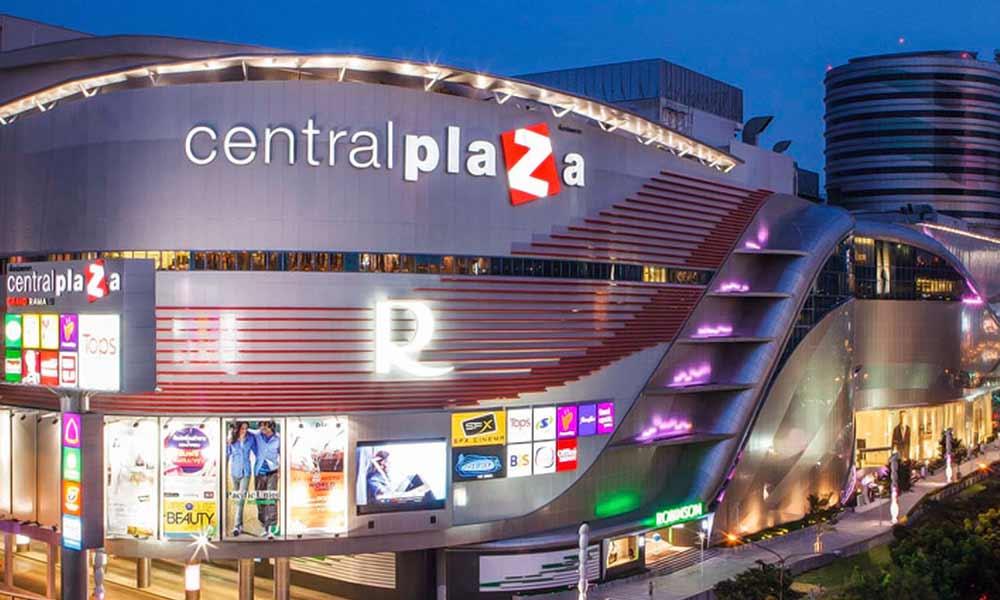 ห้างสรรพสินค้าเซ็นทรัล